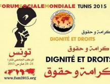 Logo FSM Túnez