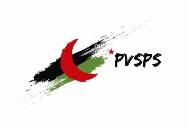 Nos adherimos a la Plataforma Valenciana de Solidaridad con el Pueblo Saharaui