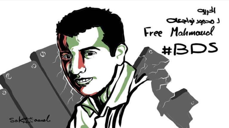 Solicitamos #LibertadParaMahmoud